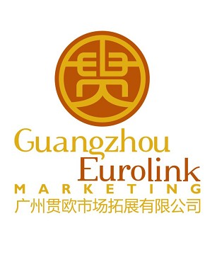 Guangzhou Eurolink Marketing: Exhibiting at White Label World Expo London