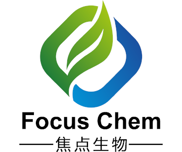 Shandong Focuschem Biotech Co: Exhibiting at White Label World Expo London